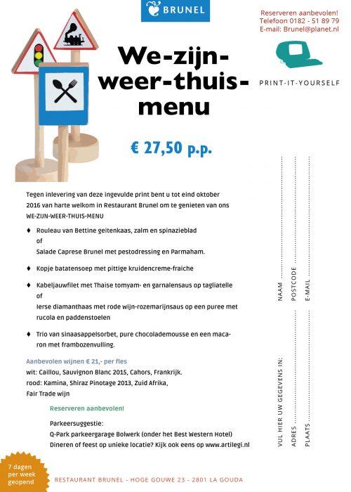 BrunelWZWTM2016Internet